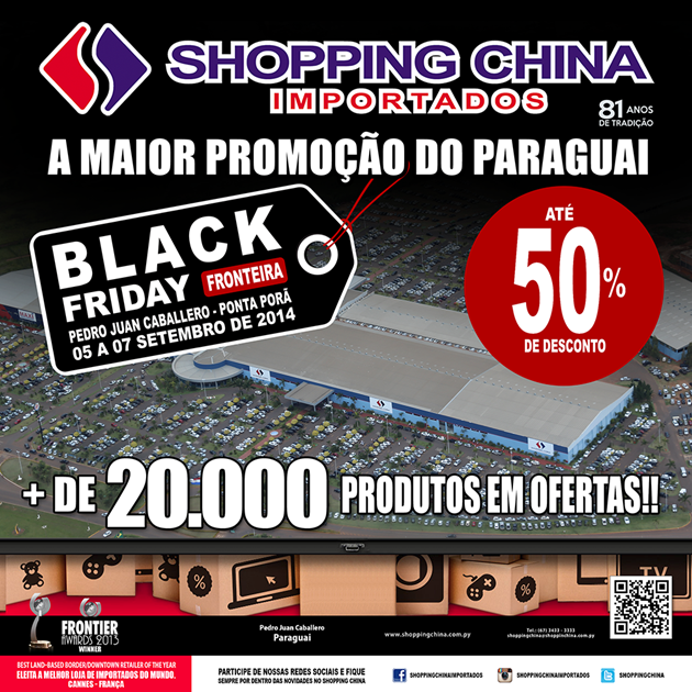 Shopping China Black Friday - Portugues